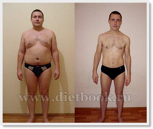 похудел на 20 кг за 4 месяца